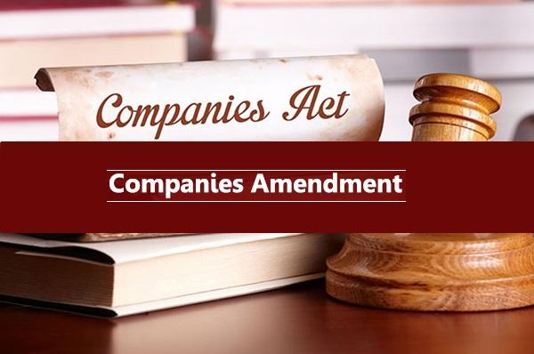 The Companies (Amendment) Bill, 2019