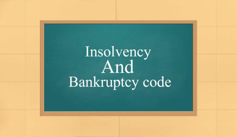 The Insolvency and Bankruptcy Code (Amendment) Ordinance, 2017